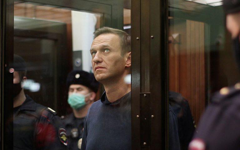 Φωτ: Press service of Simonovsky District Court/Handout via REUTERS