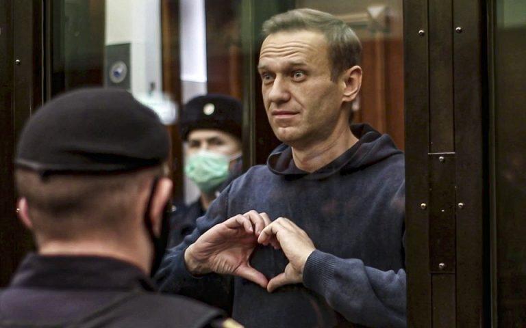 Φωτ. Moscow City Court via AP