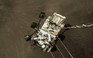φωτ.: AP/NASA