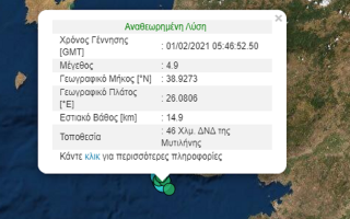 seismos-5-richter-notiodytika-tis-mytilinis0