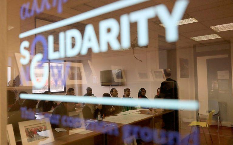 Φωτ: Giorgos Moutafis for SolidarityNow