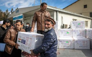 Hedayatullah Amid/EPA via Shutterstock