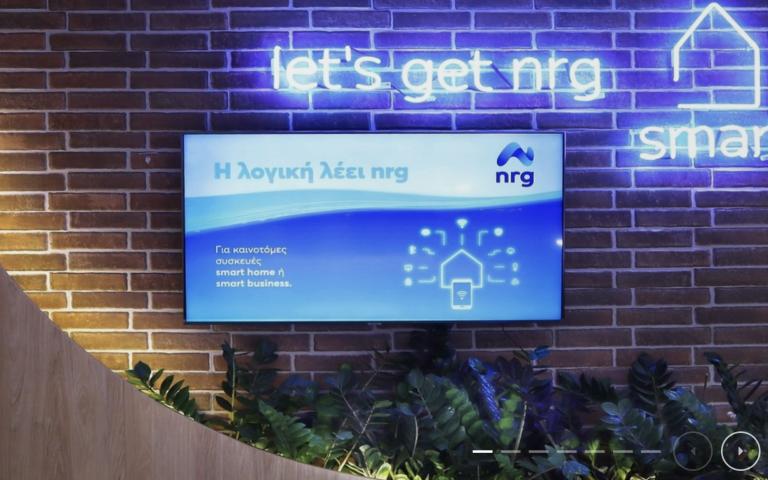 NRG Supply and Trading/ Όμιλος Motor Oil