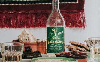 Φωτ. Malamatina Official Page (Facebook)