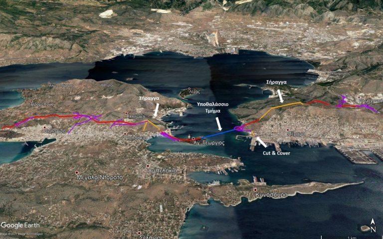 Φωτ. υπουργείο Υποδομών και Μεταφορών
