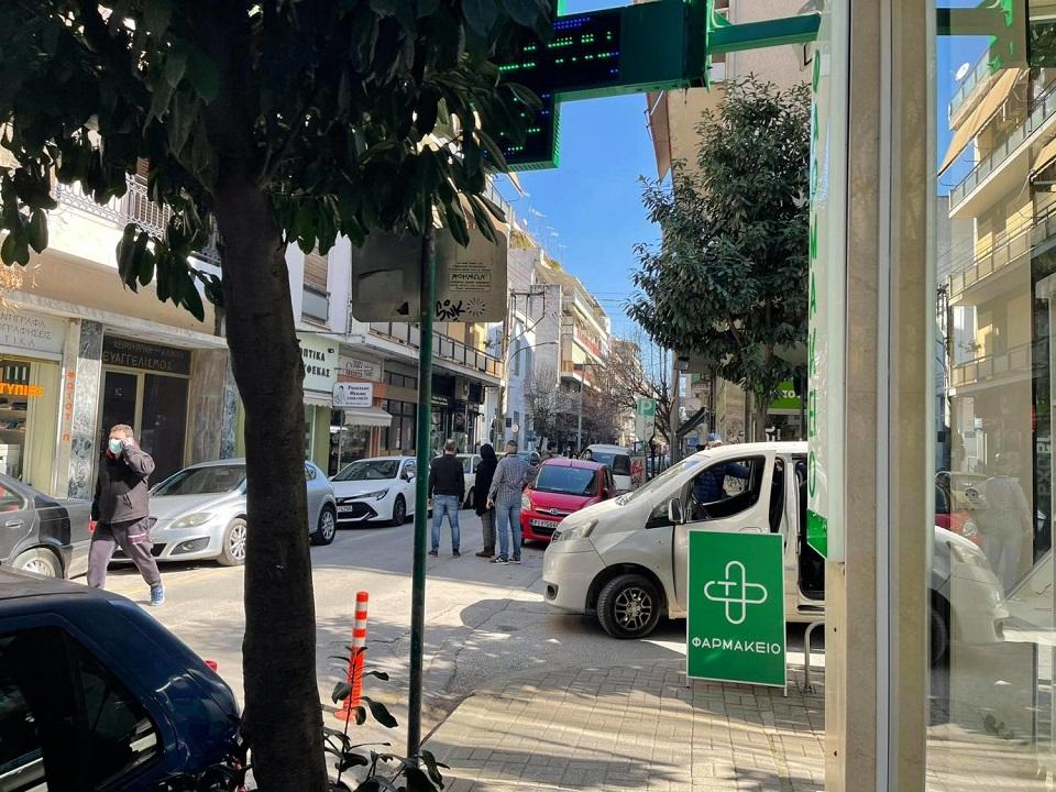 Φωτ. larissanet.gr