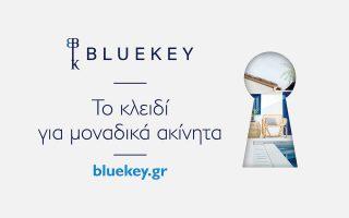 Bluekye.gr