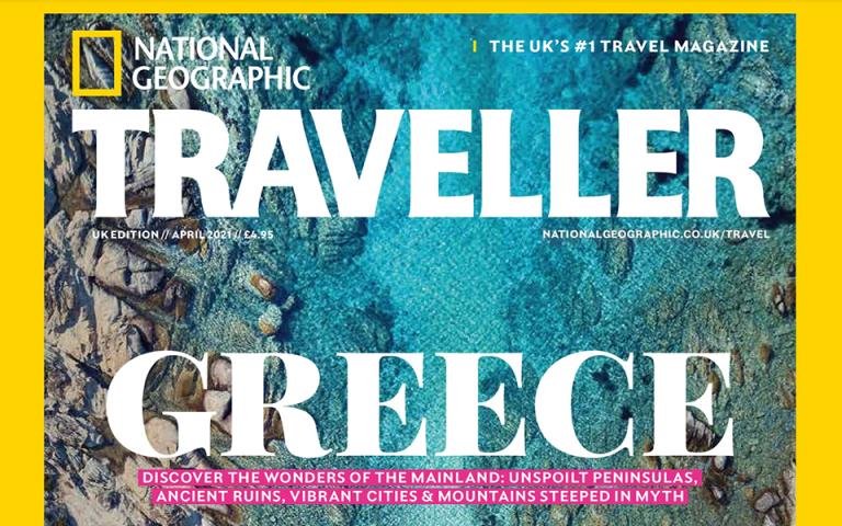 φωτ.: National Geographic Traveller