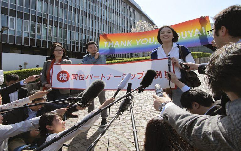 AP Photo/Yuri Kageyama