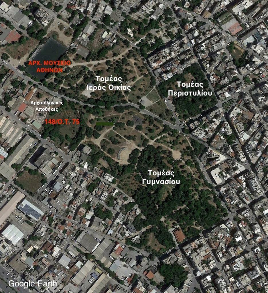 pos-tha-anadeichthei-i-akadimia-platonos-dimioyrgeitai-to-archaiologiko-moyseio-athinas0