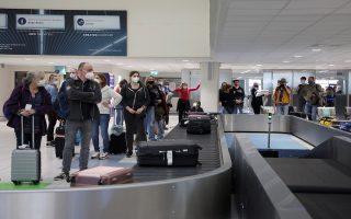 REUTERS/Louiza Vradi
