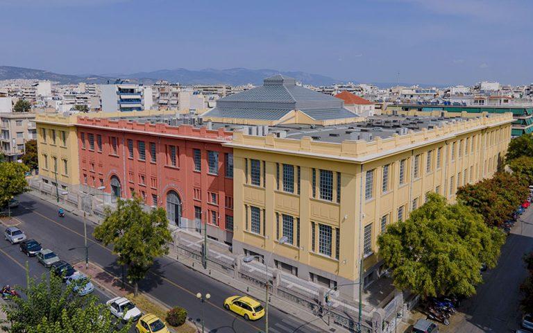 φωτ.: Γραφείο Τύπου Βουλής των Ελλήνων
