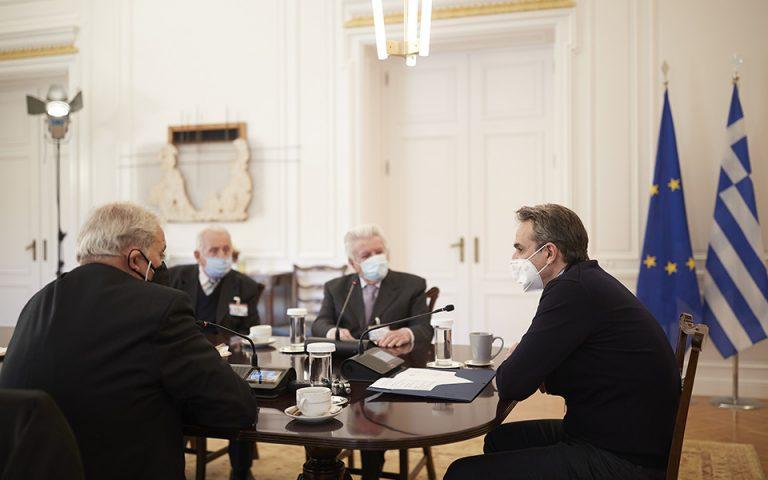 φωτ.: Γραφείο Τύπου του Πρωθυπουργού