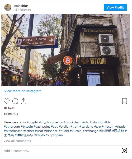 toyrkia-pliromes-me-bitcoin-kai-sta-kafeneia0