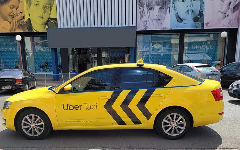 Φωτ. Uber
