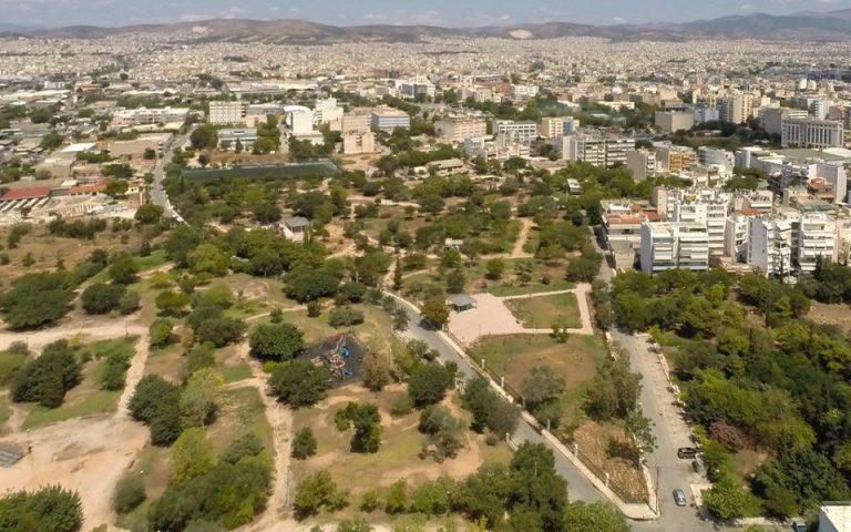 Φωτ. Δήμος Αθηναίων