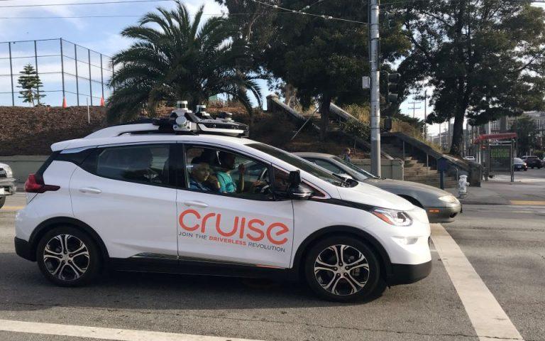 Φωτ. Cruise