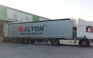 elton-sta-124-1-ekat-eyro-o-kyklos-ergasion-to-20200