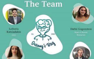 granny-sbag-i-foititiki-startup-poy-elave-diakrisi-se-diethni-diagonismo0