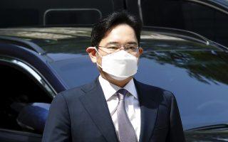AP Photo/Ahn Young-joon, File