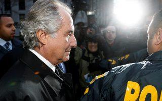 φωτ.: Reuters/Lucas Jackson