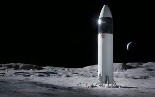 φωτ.: NASA