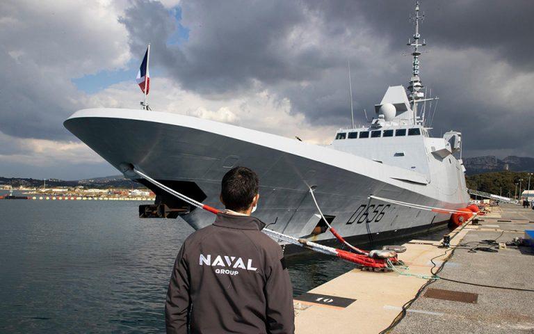 φωτ.: Naval Group