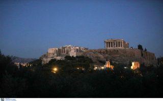 darc-awards-2020-me-tria-vraveia-o-neos-fotismos-tis-akropolis0