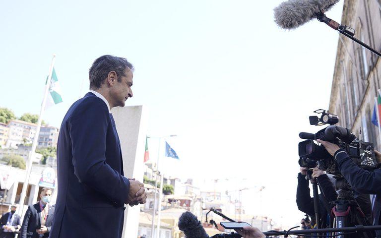 Φωτ. Γρ. Τύπου Πρωθυπουργού