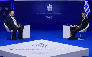 φωτ.: Οικονομικό Φόρουμ Δελφών
