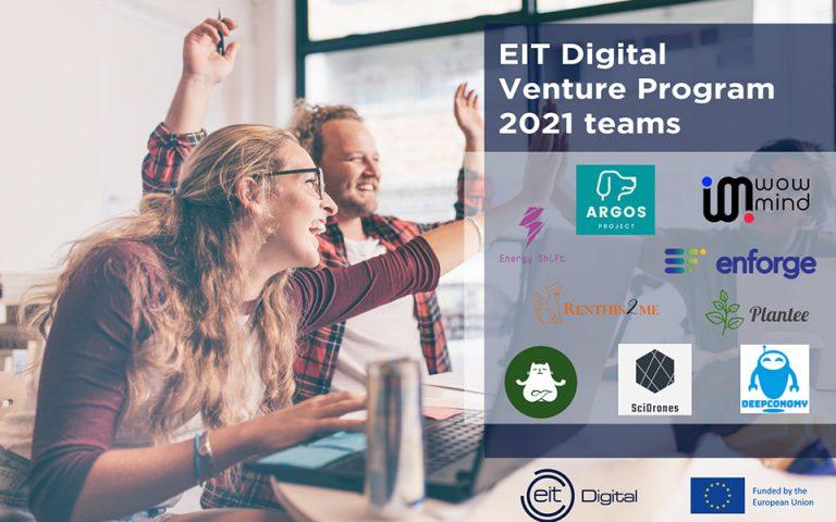 Φωτ. EIT Digital