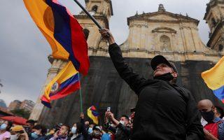 φωτ.: Reuters/LUISA GONZALEZ