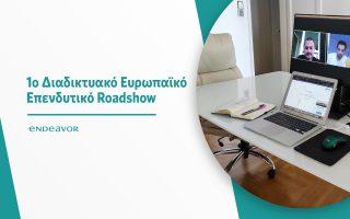 Endeavor Greece