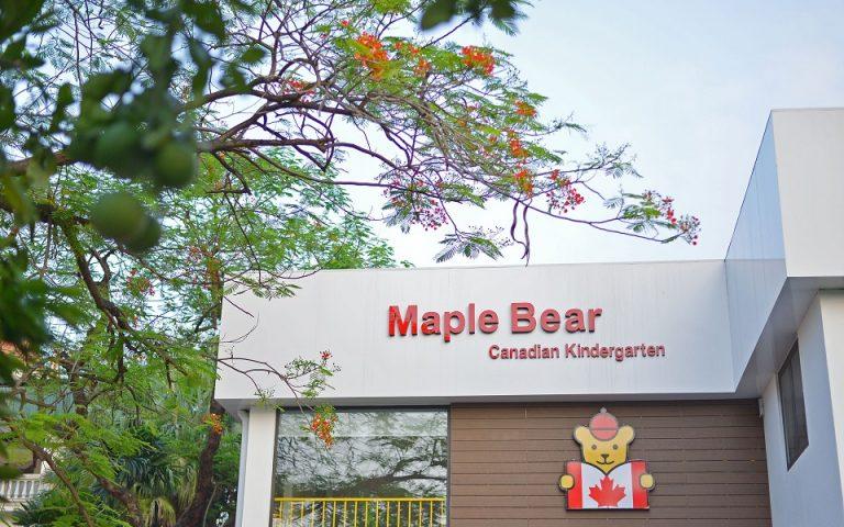 Φωτ. Maple Bear