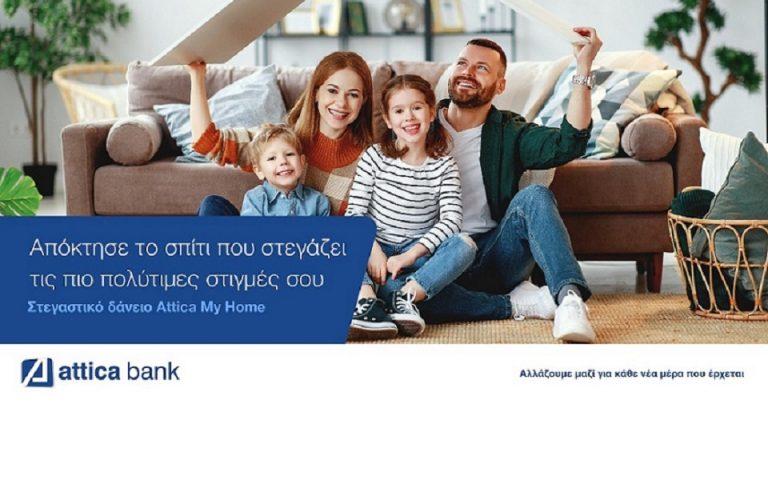 Φωτ. Attica Bank