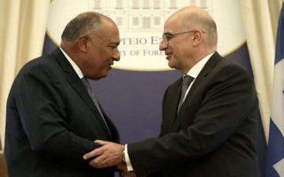 Φωτ. @GreeceMFA