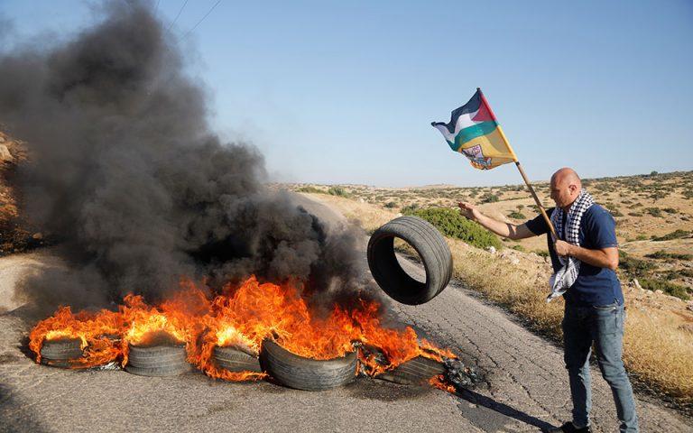 REUTERS/Raneen Sawafta