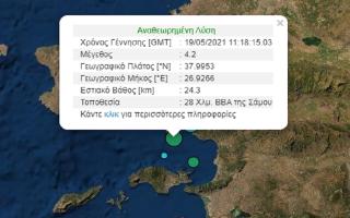 seismos-4-2-richter-anoichta-tis-samoy0