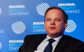 φωτ. Regional Growth Conference.