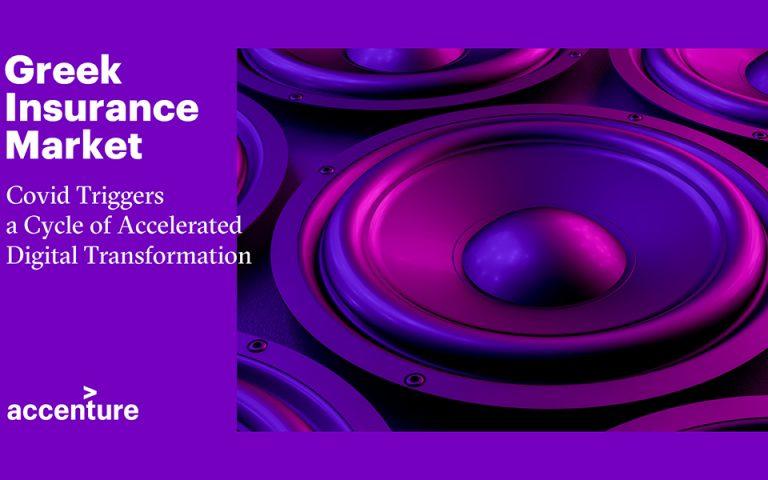 Φωτ. Accenture