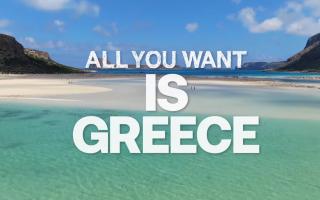 φωτ.: All You Want Is Greece video