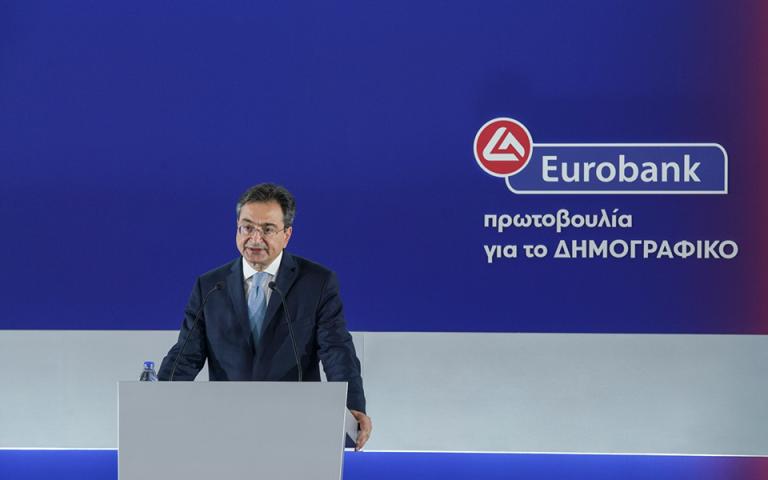 φωτ.: Eurobank