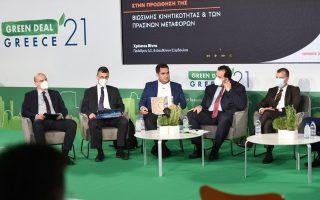 Φωτ. Green Deal Greece 2021