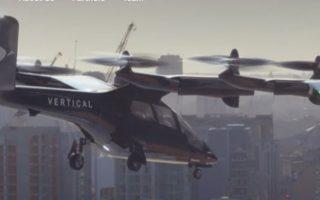Φωτ. Vertical Aerospace