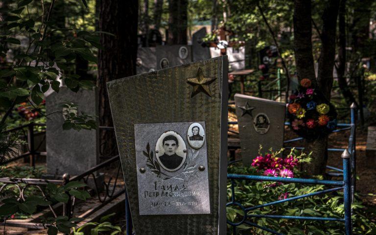 Sergey Ponomarev for the New York Times