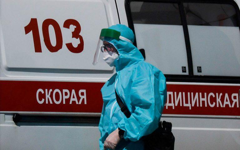 Φωτ. REUTERS/ Maxim Shemetov