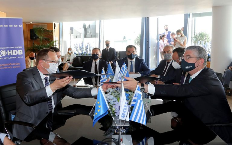 φωτ.:  Ελληνική Αναπτυξιακή Τράπεζα
