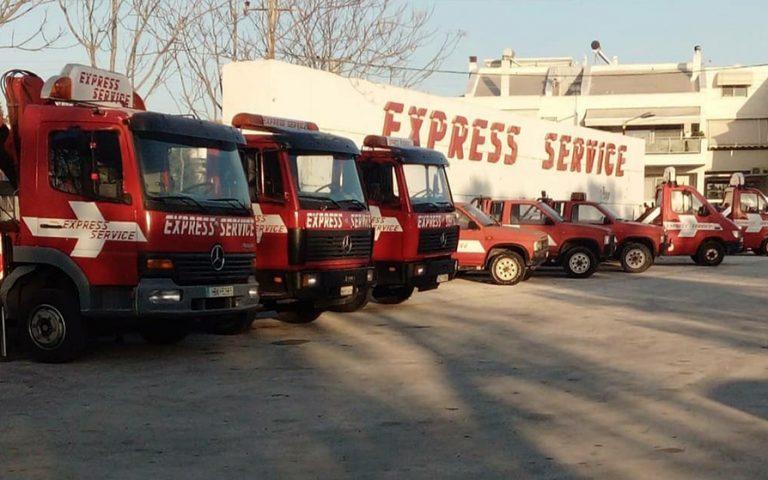 φωτ.: Express Service/Facebook