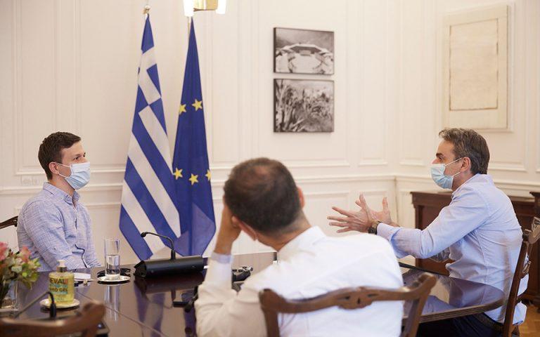 Φωτ Γρ. Τύπου πρωθυπουργού