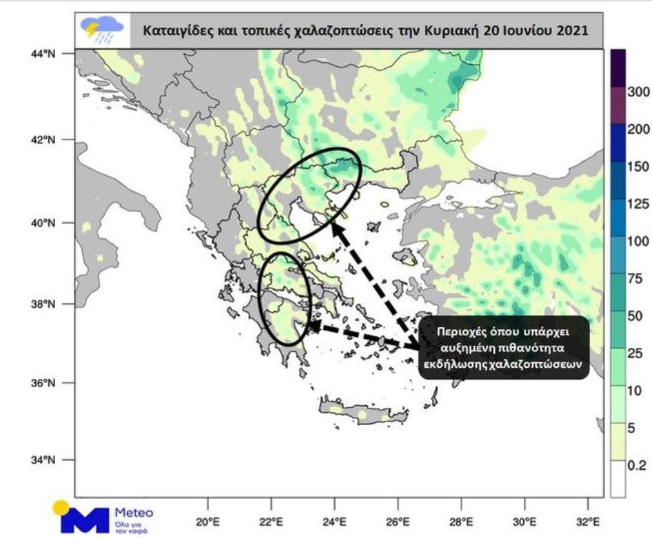 kairos-erchontai-kataigides-kai-mini-kaysonas0